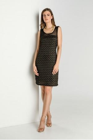 Φόρεμα Κοντό Missoni