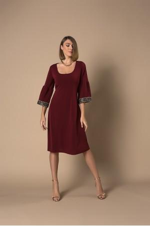 """Φόρεμα Μίντι """"Α"""" με Τρέσα στο Μανίκι"""